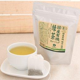 国産有機緑茶【ティーパック】