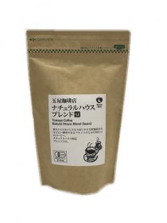 玉屋珈琲店 ナチュラルハウスブレンド (豆)