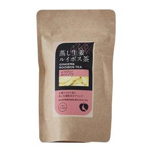 蒸し生姜ルイボス茶( レモンピール入り)
