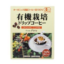有機栽培ドリップコーヒー 箱【10袋入り】