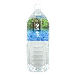 白神山水【2L】