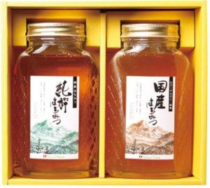 近藤さんのローヤルゼリー蜂蜜セット 22004