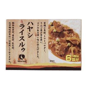 NHハヤシライスルゥ(有機小麦使用)