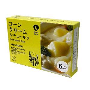 【リニューアル】NHコーンクリームシチュー(有機小麦使用)トランス脂肪酸FREE 120g