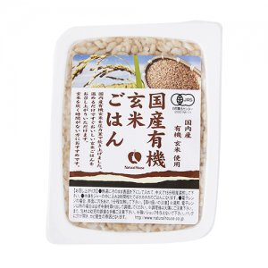 国産有機玄米ごはん