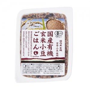 国産有機玄米ごはん小豆いり