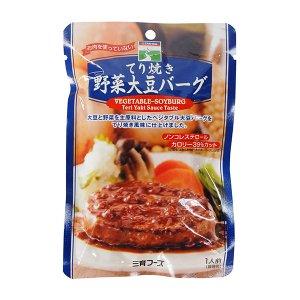 てり焼野菜大豆ハンバーグ