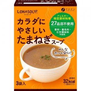 カラダにやさしい玉ねぎスープ