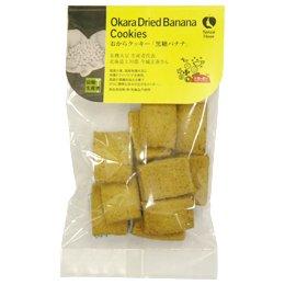 NHおからクッキー 黒糖バナナ