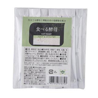 NH食べる酵母 7包