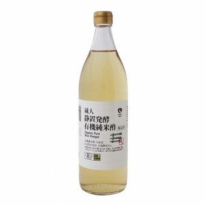 NH純米酢大