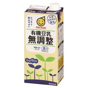 有機無調整豆乳 1L