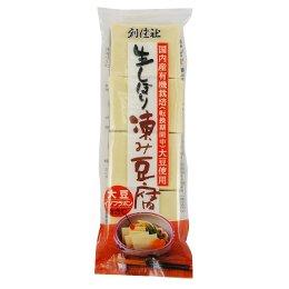 生しぼり凍み豆腐