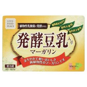 【冷蔵】発酵豆乳入りマーガリン