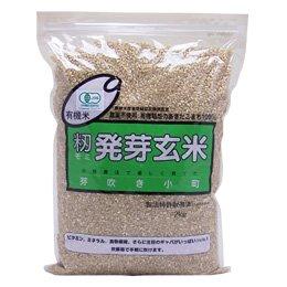 発芽玄米芽吹き小町2kg