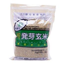 発芽玄米芽吹き小町1kg
