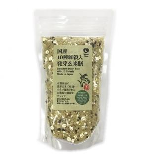 国産10種雑穀入り発芽玄米膳