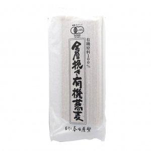 全層挽き有機蕎麦