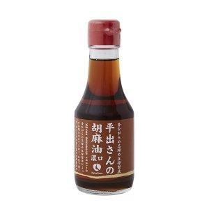 【在庫限りで終売】平出さんの胡麻油濃口138g