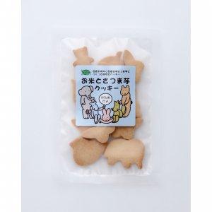 お米とさつま芋クッキー
