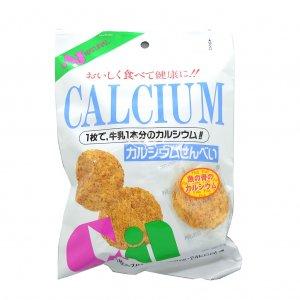 カルシウムせんべい