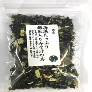 ■海藻たっぷり根菜入りみそ汁の具