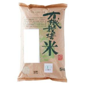 有機栽培 秋田あきたこまち玄米5kg
