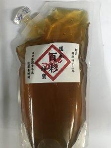 ■国産百花蜂蜜1kg