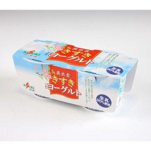【冷蔵】奥出雲きすきヨーグルト 2個パック