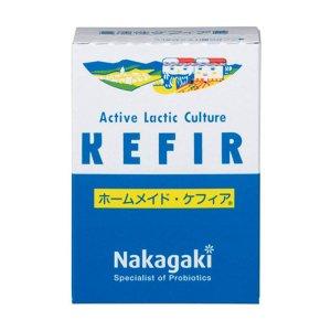 【冷蔵】ホームメイド・ケフィア 1gx10袋