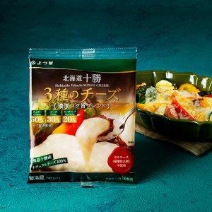 【冷蔵】よつ葉 北海道十勝100 3種のチーズ 130g