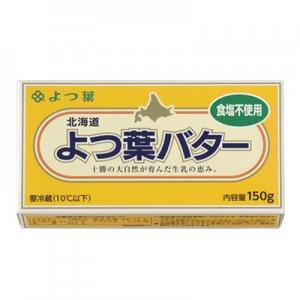 【冷蔵】よつ葉 バター(食塩不使用)150g