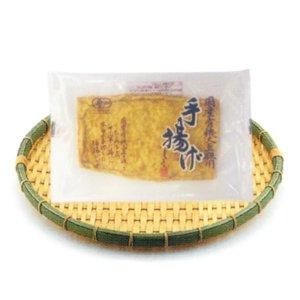 【冷蔵】国産大豆手揚げ 2枚入り