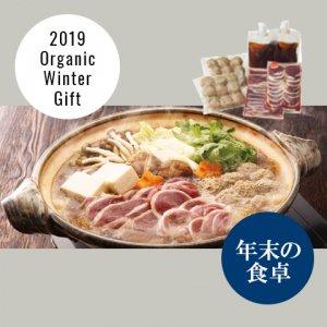 青森県産本鴨鍋セット 4〜5人前【送料込み】17003