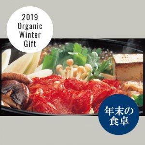 米澤牛すき焼き肉【送料込み】C-8