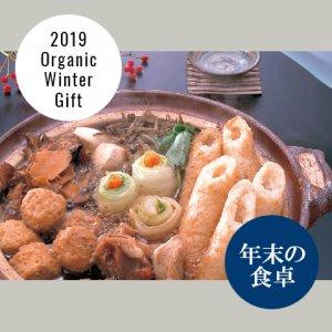 比内地鶏きりたんぽ鍋セット【送料込み】17001