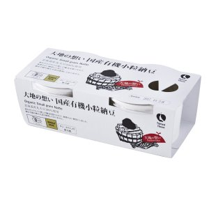 【冷蔵】大地の想い 国産有機 小粒納豆 40gx2パック