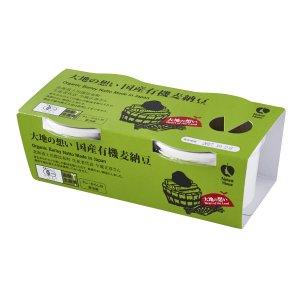 【冷蔵】大地の想い 国産有機 麦納豆 40gx2パック