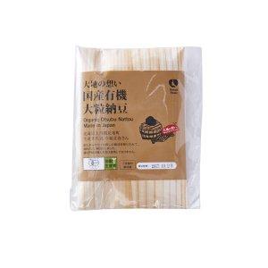【冷蔵】大地の想い 国産有機 大粒納豆(ごま塩)88g