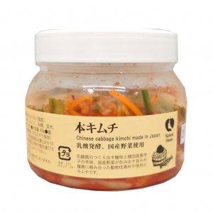 【冷蔵】NHキムチ 400g