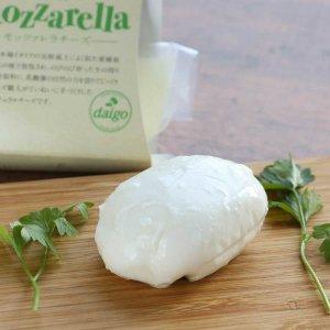 【冷蔵】モッツアレラチーズ