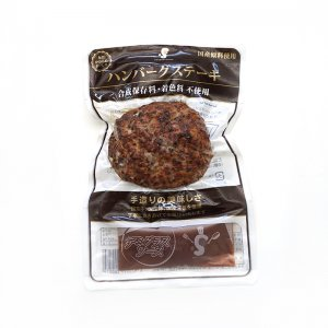 【冷蔵】サカタフーズ ハンバーグ 150g