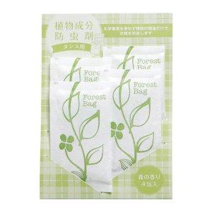 天然成分防虫剤/森の香り(タンス用)