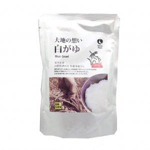 NH佐藤さんのコシヒカリ白粥