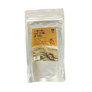 NH国産有機小麦粉 薄力粉