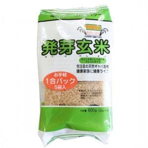 発芽玄米5袋入り