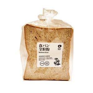 【冷蔵】角食パン全粒粉6枚