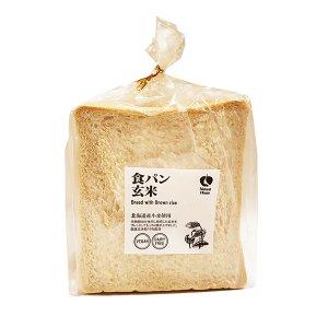 【冷蔵】角食パン全粒粉10枚
