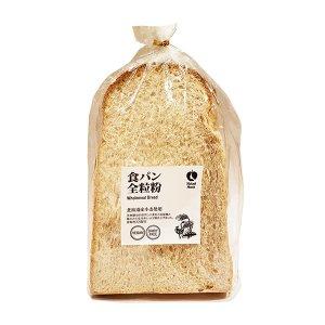 【冷蔵】山食パン全粒粉6枚