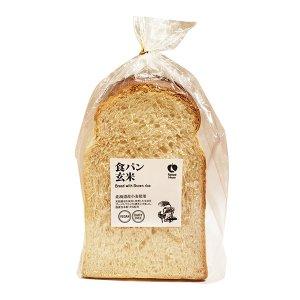 【冷蔵】山食パン玄米6枚